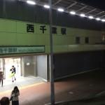 千葉県でヘッドスパしてもらってきました!